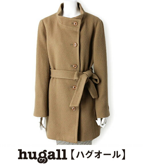 ルスーク コート キャメル 15 レディース LE SOUK 【中古】