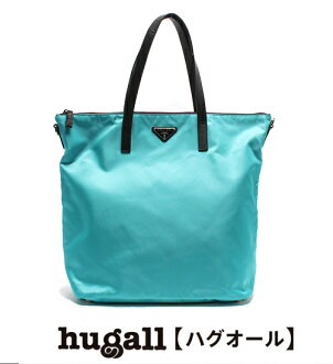 Prada tote bag BR4696 VELA blue system PRADA men