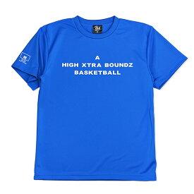 HXB ドライTEE【A】MIDIUM BLUE×WHITE バスケットボール Tシャツ