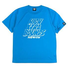 HXB×RAGELOW 【HIGH XTRA BOUNDS】 ドライTEE ターコイズ バスケットボール バスケ Tシャツ