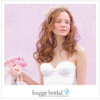 bridal inner hugge | Rakuten Global Market: Bridal lingerie Bra ...