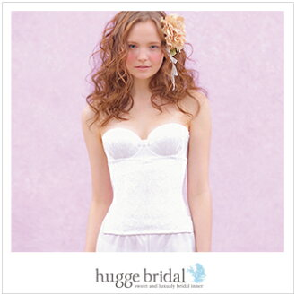 04dced23dceb Bridal lingerie waist cincher (classical Lux) / bridal inner wedding  underwear wedding winner drew