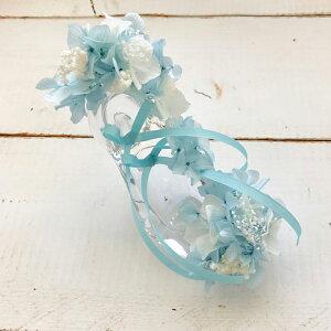 【5%OFFクーポン】ガラスの靴 リングピロー(完成品)【ブライダル ウエディング 結婚式 プリザーブドフラワー サムシングブルー シンデレラ 小物 上品 あす楽 贈り物 記念日 】