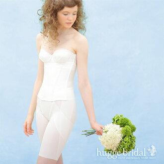 Bridal lingerie 3-piece set bra & West Nipper & girdle (simple Lux) bridal inner set wedding winner dress lingerie dress inner wedding