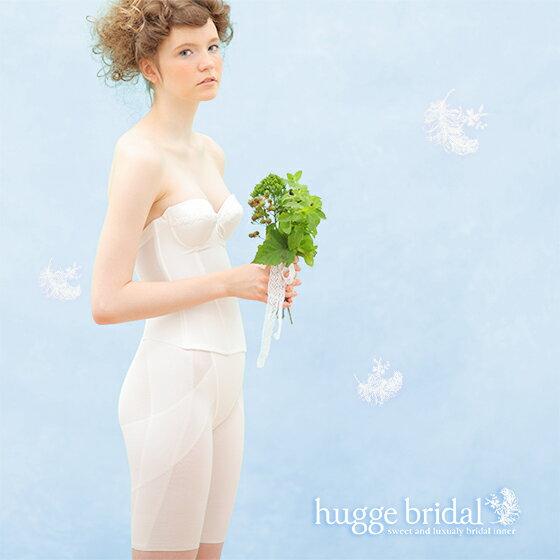 【クーポン配布中】ブライダルインナー 2点セット /ビスチェ&ロングガードル (シンプルリュクス)【ブライダル インナー セット ウェディングインナー ドレスインナー ウェディング ドレス 下着 ガードル ドレス用 ブライダル用 背中開き】