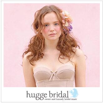 Bridal lingerie Bra (smart Lux) / beige wedding inner wedding lingerie wedding winner drew inner dress underwear bridal underwear dress for Hula