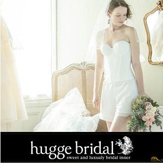 Bridal lingerie 2 set / Bustier & fair pants/bridal inner set wedding winner dress underwear dress inner wedding Japan-F Cup under 80 large