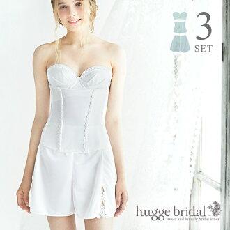 Bridal lingerie 3 set/Bras & West Nipper & fair pants (simple Lux) / bridal lingerie set / bridal inner / bridal underwear / dress inner / wedding petticoats