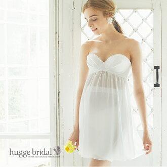Bridal lingerie maternity 2 point set for bra Camisole & long girdle/maternity maternity inner wedding underwear dresses for pregnant women not wedding painful