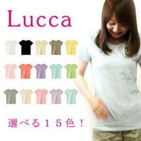 ラウンドネックTシャツ トップス 【Lucca】【メール便対応】[M便 1/1]【SS2003】