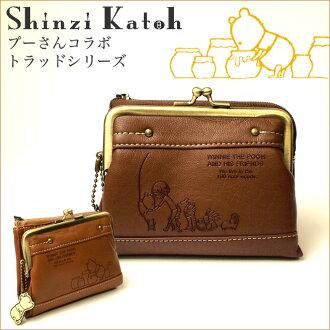 小熊维尼对开钱包Shinzi Katoh朴协作传统风格系列金属盖钱包SKD-112