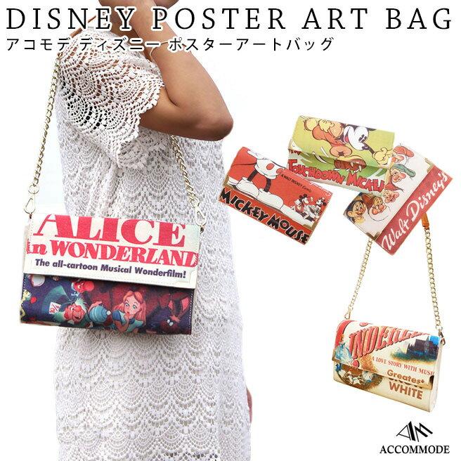 ディズニー ポスターアート バッグ Disney Poster Art Bag ミッキー 不思議の国のアリス ピーターパン 白雪姫 シンデレラ D-YT251【ディズニー レディース ショルダーバッグ ハンドバッグ】【Disneyzone】