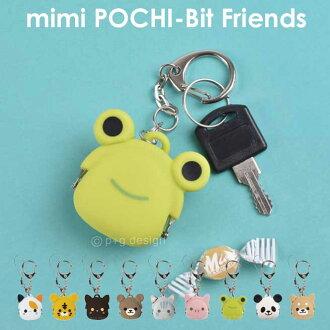 咪咪 Poti 位朋友咪咪提供位朋友密匙环 & 表带 (PVC 图) 新产品新 [M 飞行 1/3]
