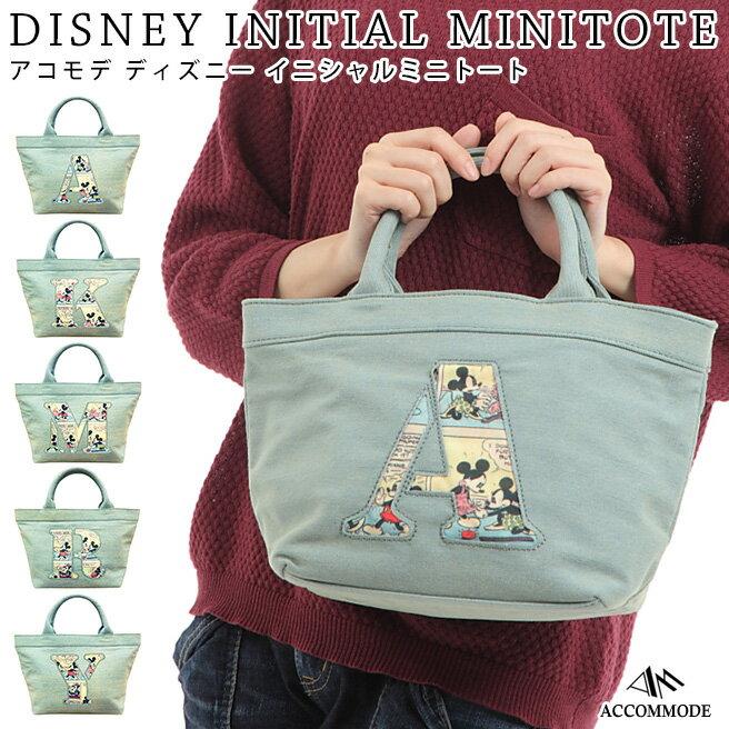 ディズニー イニシャルトートバッグ ハンドバッグ アコモデ ACCOMMODE 1001-D【Disneyzone】【SS3000】
