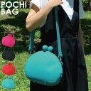 POCHI BAG (ポチバッグ) ハンドバッグ ショルダーバッグ 【シリコン カバン かばん ばっぐ 鞄 手鏡 女子 女性用 レ…