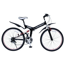 MG-CV2618E CHEVROLET WサスFD-MTB26 18SE シボレー 折りたたみ自転車 マウンテンバイク【26インチ サスペンション フェンダー付き 折畳自転車 MTB 】[直送品]【ポイント2倍】