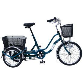 三輪 自転車 MIMUGO MG-TRW20E SWING CHARLIE 三輪自転車 20インチ三輪自転車 ティールグリーン [直送品]【ポイント2倍】