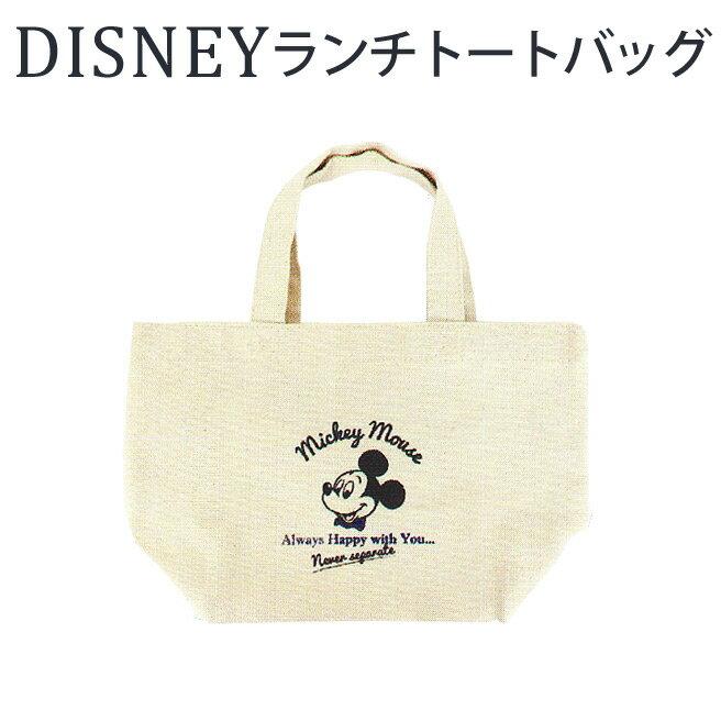 Disney ランチトートバッグ ラブリーモーメンツ ミッキー【ディズニー トート レディース バッグ ランチバッグ 】 【Disneyzone】