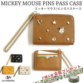 ディズニー アコモデ ミッキーマウス/ビンズパスケース D-XB512 コインケース 小銭入れ accommode 【Disneyzone】【SS1909】