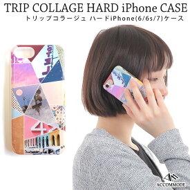 アコモデ / トリップコラージュ ハードiPhoneケース IP081 ハードタイプ (6/6s/7) Accommode【ポイント10倍】