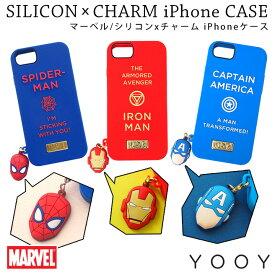 MARVEL/SILICONE×CHARM iPhoneケース YY-M005 マーベル iPhone 6/6s/7対応 スパーダーマン アイアンマン キャプテン・アメリカ アコモデ Accommode【Disneyzone】【ポイント10倍】