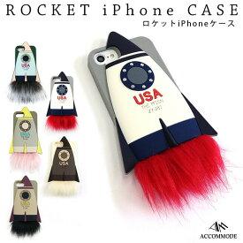 ロケットiPhoneケース TP001 レディース iPhone 6/6s/7対応 シリコン アコモデ Accommode【ポイント10倍】