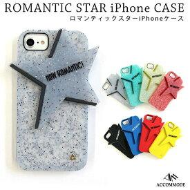 ロマンティックスターiPhoneケース TP021 レディース iPhone 6/6s/7対応 シリコン アコモデ Accommode【ポイント10倍】