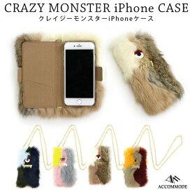 クレイジーモンスターiPhoneケース KJ546 レディース iPhone 6/6s/7対応 手帳タイプ アコモデ Accommode【ポイント10倍】