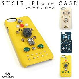 スージーiPhoneケース ST101 レディース iPhone 6/6s/7対応 ビジュー パール アコモデ Accommode【ポイント10倍】