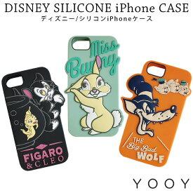 ディズニー/シリコン iPhoneケース YY-D008 iPhone 6/6s/7対応 ピノキオ 三匹の子ぶた バンビ アコモデ Accommode【Disneyzone】【ポイント10倍】