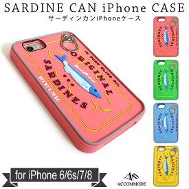 アコモデ サーディンカンiPhoneケース CR011 シリコンケース 缶 いわし 缶詰 Accommode【ポイント20倍】