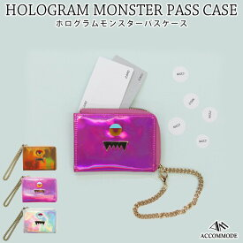 アコモデ ホログラムモンスターパスケース ST162 財布 コインケース 小銭入れ Accommode【SS1909】