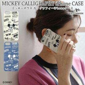 アコモデ ミッキーマウス カリグラフィーiPhoneケース D-ST131 綿 ケースタイプ カードポケット付き Accommode【ポイント20倍】
