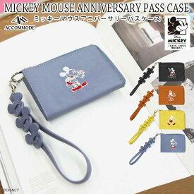 アコモデ ミッキーマウス アニバーサリーパスケース D-XB804 合成皮革 財布 カードケース L字ファスナー 折財布 ディズニー Accommode【ポイント20倍】