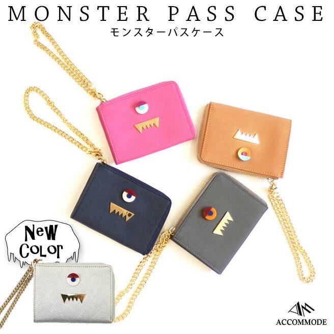 アコモデ モンスターパスケース XB422 合成皮革 財布 カードケース L字ファスナー 折財布 Accommode【ポイント20倍】