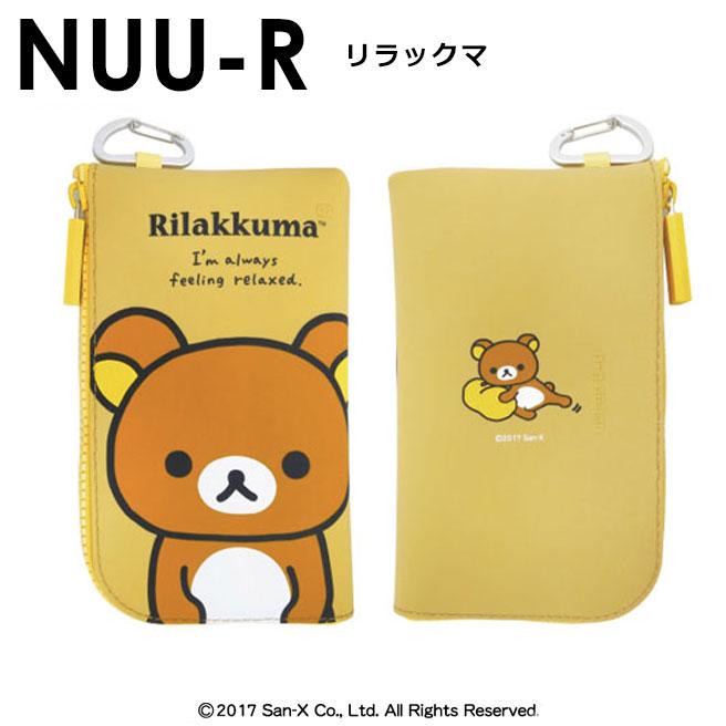 リラックマ NUU-R (ヌウ アール) シリコン ジッパーポーチ p+g design パスポートケース ケース スマホ 小物入れ SAN-X