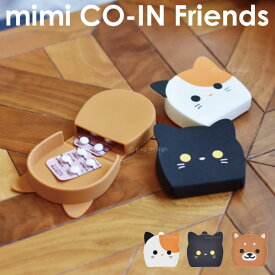 mimi CO-IN Friends ミミ コイン フレンズ 小銭入れ シリコン コインケース レディース 人気 POCHI p+g design 小物いれ【PXX】
