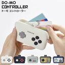 DO-MO CONTROLLER(ドーモ コントローラ) 名刺入れ がま口 カードケース カード入れ 名刺 ケース 小物入れ ガマ口 おすすめ 水洗い可能 p+g design