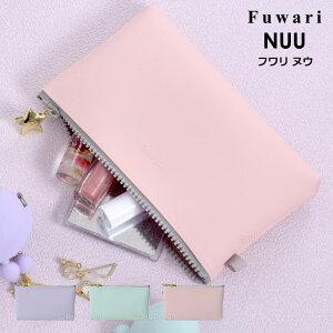 (宅配便専用)Fuwari NUU フワリ ヌウ 財布 ポーチ 化粧ポーチ 筆箱 シリコン 柔らかい レディース メンズ p+g design