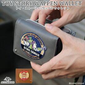 アコモデ ディズニー ピクサー ワッペンウォレット D-ST472 合成皮革 レディース 財布 三つ折り財布 極小財布 ミニ財布 Accommode
