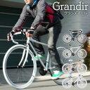 ロードバイク Grandir Sensitive (グランディール) 21段変速 700c 自転車 【初心者 おすすめ スタンド付 ドロップハン…