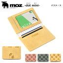 moz モズ dot mini ドットミニ パスケース 86041 スウェーデン 本革 やわらかい 定期入れ レディース 財布