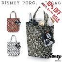 ディズニー ミッキー レディース Disneyzone