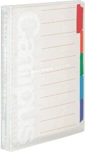 コクヨ キャンパスバインダーノートブック 透明 B5 26穴(1冊)