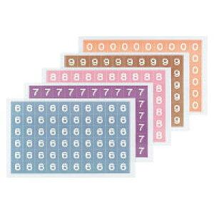 コクヨ ナンバーシール ミックス ソフトカラー 入り数6-9・0 300片 l-fcm2-2