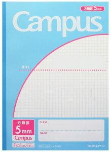 コクヨ キャンパスノート(用途別) セミB5 方眼罫 5mm方眼 青 30枚 ノ-30S5N