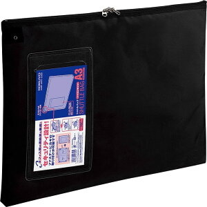 コクヨ ケース 事務用連絡ケース シャトルバッグ ナイロンタイプ 黒 サイズ:A3 クケ-2913ND