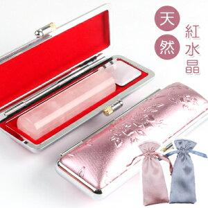 2本で15880円福袋対象商品・ネコポス無料・高品質・印鑑 パワーストーン 実印・銀行印・認め印・認印 天然紅水晶印鑑 Rose quartz ローズクォーツ 水晶 すいしょう 10年品質保証付 個人実印&個