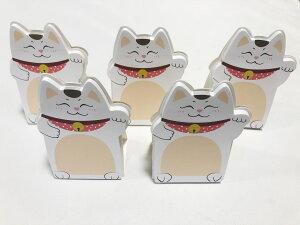 招き猫 5個セット まねきねこ メモ帳 付箋 付せん メモ 紙 猫 可愛い かわいい お金 金 100万円 1億円 まねき猫