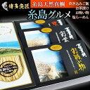 糸島グルメ 天然真鯛 鯛の炊き込みご飯 鯛のお茶漬け 鯛のお吸い物 鯛の塩らーめん 塩ラーメン 麺 詰め合わせ 海産物 …